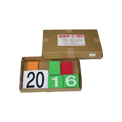ユニット [315-07] 無災害記録表みんなで緑十字を…数字板のみ ゴムマグネット 31507
