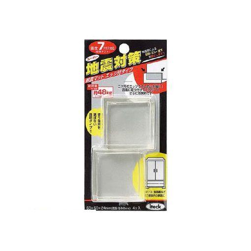 光 KEC-505 耐震マットエッジ付50×50mm 10入 KEC505