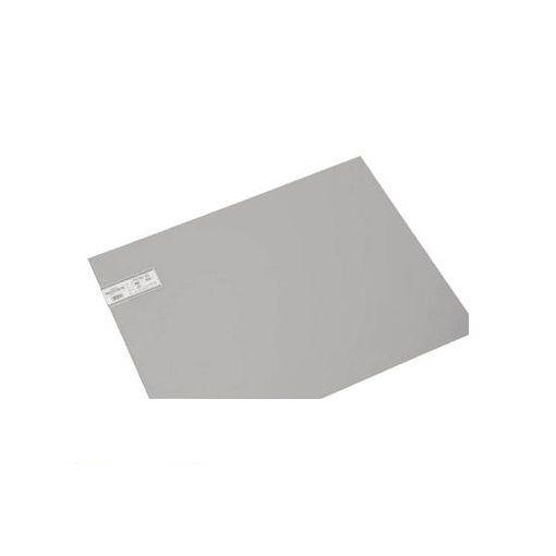 光 PAC46-30 ペットエース透明 450×600×3.0mm 5入 PAC4630