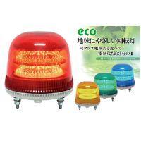 【個数:1個】日恵 VL17M-024AY 直送 代引不可・他メーカー同梱不可 大型LED回転灯ニコモア 黄 VL17M024AY