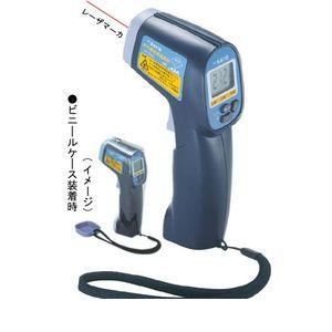 佐藤計量器製作所 SATO 8263-00 放射温度計 SK-8900SK8900