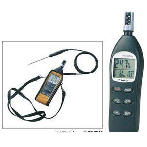 佐藤計量器製作所 SATO 8130-00 デジタル温湿度計 SK-120TRH 温度計 湿度計 SK120TRH 【送料無料】