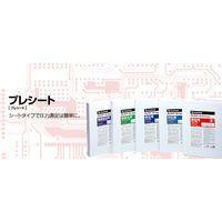 [LLW-PS] プレシート圧力測定フィルム 超低圧 LLWPS 【送料無料】