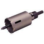 【あす楽対応】大見工業(OMI) [DH65] 大見 デュアル ホールカッター 65mm DH-65 【送料無料】