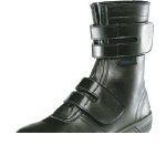 シモン [8538N-25.5] 安全靴 マジック式 8538黒 25.5cm 8538N25.5 152-5077 【送料無料】