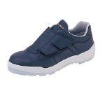 シモン Simon 8818BU-S 29.0 シモン 静電安全作業靴 短靴 8818紺静電 29.0cm 8818BUS 29.0【キャンセル不可】
