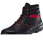 【あす楽対応】シモン(Simon) [SL22R-26.5] シモン 安全靴 編上靴 SL22-R黒/赤 26.5 SL22R26.5 【送料無料】
