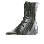 【あす楽対応】シモン(Simon) [SS33 C 24.0] シモン 安全靴 長編上靴 SS33C付 24.0c 368-2994 【送料無料】 【送料無料】