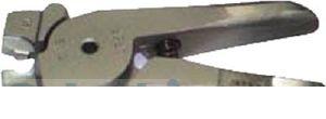 室本鉄工 AR8P-1.25 ナイル エアーニッパ替刃接続端子用圧着刃1.25sq AR8P1.25 【キャンセル不可】
