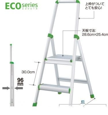 エコ踏み台 直送 【個数:1個】長谷川工業 EFA-05 代引不可・他メーカー同梱不可 ハセガワ 05型EFA EFA05