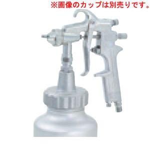 近畿製作所 [C63Z-20] スプレーガン クリーミー加圧式スプレーガン C63Z20【キャンセル不可】