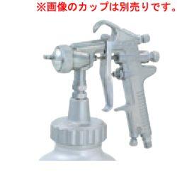 近畿製作所 C 97Z-25 スプレーガン クリーミー加圧式スプレーガン C97Z25【キャンセル不可】