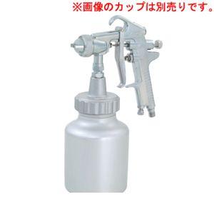 近畿製作所 C 97Z-Z スプレーガン 加圧式スプレーガン C97ZZ【キャンセル不可】