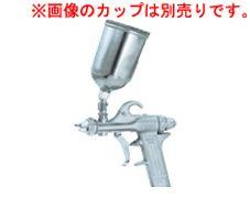 近畿製作所 [K-80A-13] スプレーガン 重力式スプレーガン K80A13 【送料無料】【キャンセル不可】
