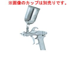 近畿製作所 K-80A-15 スプレーガン 重力式スプレーガン K80A15 【送料無料】【キャンセル不可】