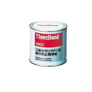 【あす楽対応】株式会社 スリーボンド ThreeBond TB1901 焼付防止潤滑剤 1KG 二硫化モリブ 126-2629