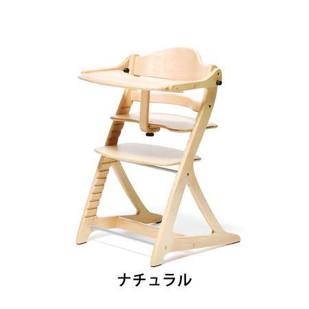 大和屋(yamatoya)[4539066034101] すくすく+ テーブル付 1501NA【送料無料】