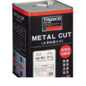 トラスコ中山 TRUSCO MC-91C メタルカット18Lケミカルソリューション透明型 ケ MC91C 【送料無料】