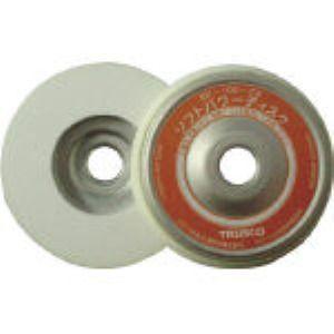 TRUSCO SP100C8 ソフトパワーディスク ウレタン樹脂製仕上げ研磨用 5個入 5コイ 175-8314 【送料無料】 【送料無料】