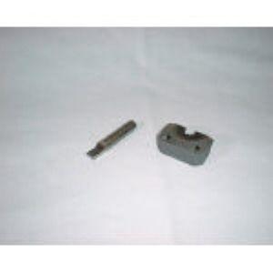 【あす楽対応】三和 SN-320B-UK 電動工具替刃 ハイニブラSN-320B用受刃 SN320BUK 163-1861 【送料無料】