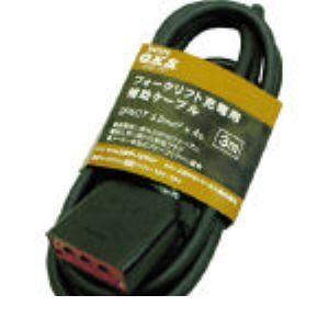 【あす楽対応】ハタヤ OFC-3 フォークリフト充電用補助ケーブル 3m OFC3 331-8451