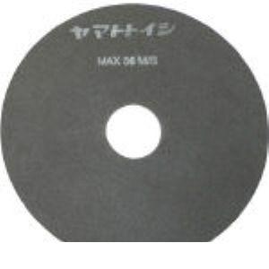 【あす楽対応】ヤマト YP1505 レジノイド極薄切断砥石 150×0.5 150X0.5X25.4 121-2231 【送料無料】
