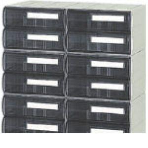 【個数:1個】サカセ S-S232 ビジネスカセッター Sタイプ S232×6個セット品 セット SS23 SS232