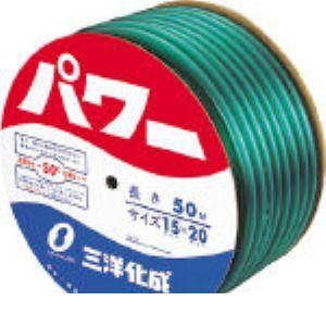 【個数:1個】サンヨー PW-1520D50G パワーホース15×20 グリーン 50mドラム巻 PW1520 PW1520D50G