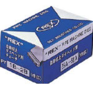 レッキス工業 REX 16B430 AC 25A-50A マシン・チェザー 1-2 16B430