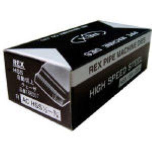 レッキス工業 REX 166007 AC・HSS 15A-20A マシン・チェザー 1/2-3/4 166007