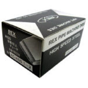 レッキス工業 REX 16E030 AC・HSS 25A-50A マシン・チェザー 1-2 16E030