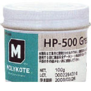 モリコート HP-500-01 フッソ・超高性能 HP-500グリース 100g ホワイト HP50001