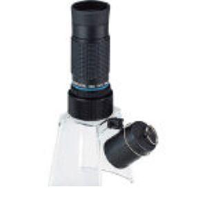 池田レンズ KM-616LS 顕微鏡兼用遠近両用単眼鏡 KM616LS 321-3188 【送料無料】