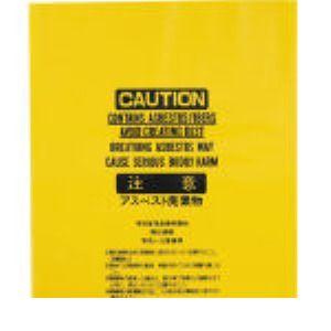 IWATANI ASBH-C アスベスト袋黄小 100枚入 ASBHC 299-3210