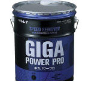 リンレイ TRW13 業務用ハクリ剤 強力 ギガパワープロ 18L TRW-13 423-2224