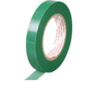 【あす楽対応】3M 851A 50X66 マスキングテープ 851A 50X66 851A50X66