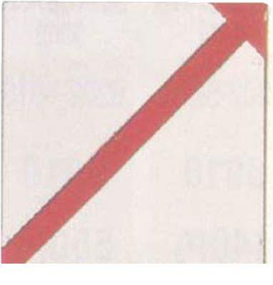 マイゾックス EP9BP アースプレート斜矢印埋め込み EP-9BP【10セット】 【送料無料】【キャンセル不可】