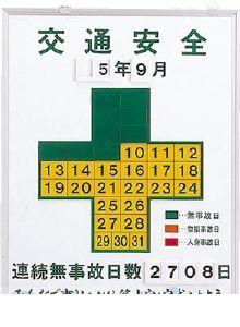日本緑十字 [229451]「直送」【代引不可・他メーカー同梱不可】 記録-450K 229451 【送料無料】【キャンセル不可】