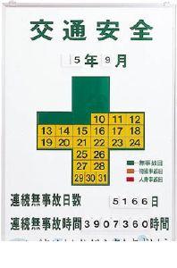 日本緑十字 [229901]「直送」【代引不可・他メーカー同梱不可】 記録-900K 229901 【送料無料】【キャンセル不可】