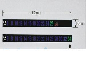 日本緑十字 [270102]「直送」【代引不可・他メーカー同梱不可】 D-16 270102 【送料無料】【キャンセル不可】
