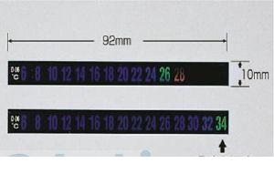 日本緑十字 [270104]「直送」【代引不可・他メーカー同梱不可】 D-50 270104 【送料無料】【キャンセル不可】
