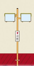 日本緑十字 [277070]「直送」【代引不可・他メーカー同梱不可】 角SW46 277070 【送料無料】【キャンセル不可】