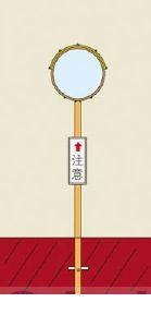 日本緑十字 [277310]「直送」【代引不可・他メーカー同梱不可】 丸S100 277310 【送料無料】【キャンセル不可】