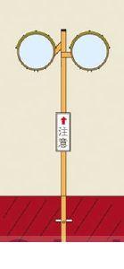 <title>日本緑十字 在庫一掃 277320 丸W60 直送 代引不可 他メーカー同梱不可 送料無料 キャンセル不可</title>
