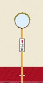 日本緑十字 [277350]「直送」【代引不可・他メーカー同梱不可】 丸SS60 277350 【送料無料】【キャンセル不可】