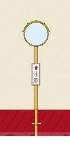 日本緑十字 [277360]「直送」【代引不可・他メーカー同梱不可】 丸SS80 277360 【送料無料】【キャンセル不可】