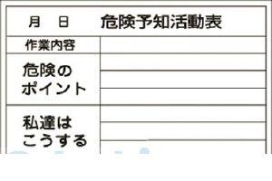 日本緑十字 317031 KKY-3A 317031 【送料無料】【キャンセル不可】