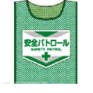 日本緑十字 320003 MZ-3 320003 【送料無料】【キャンセル不可】