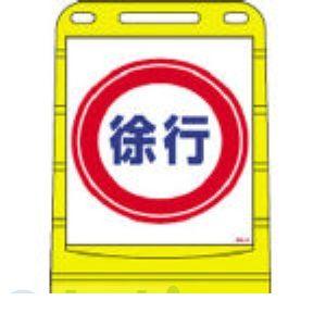 日本緑十字 334012 直送 代引不可・他メーカー同梱不可 BPS-12 334012 【送料無料】【キャンセル不可】