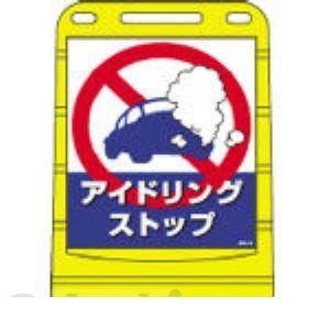 日本緑十字 [334013]「直送」【代引不可・他メーカー同梱不可】 BPS-13 334013 【送料無料】【キャンセル不可】
